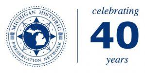 mhpn-anniversary-web-logo-full